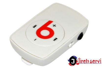 ¡Siente la Música! Paga RD$225 en vez de RD$800 por Mp3 Beats recargable + Cables + Manual de uso en Jireh Servi.