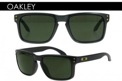 Â¡Luce a la Moda! Paga RD$199 en vez de RD$1,300 por Lentes de Sol Oakley, varios colores disponibles en Jireh Servi.