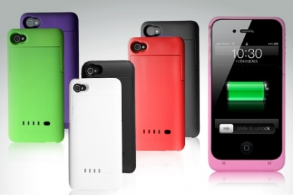 ¡Ya no más low battery! Paga RD$745 en vez de RD$1,750 por Cover Power Bank iPhone 4, 4s en Brand Accesories.