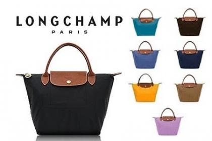 ¡A petición nuevamente! Paga RD$549 en vez de RD$1,800 por Cartera tipo Longchamp Medianas, varios colores disponibles en Hippie & Hippie Chic.