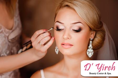 ¡Hermosa y lista para tu evento! Paga RD$525 en vez de RD$2,500 por Maquillaje Profesional para toda ocasión + Diseño y Depilación Cejas con Cera en D�Yireh Beauty Center & Spa.